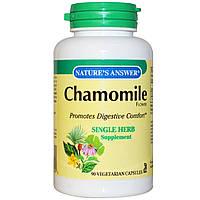 "Ромашка Nature's Answer ""Chamomile"" 650 мг (90 капсул)"