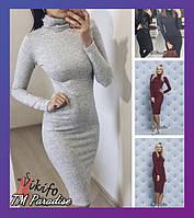 Женское теплое платье черное бордо серое ангора софтуниверсальный 42-44 46-48