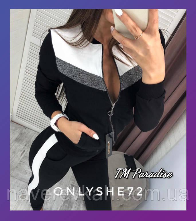 Женский спортивный костюм черный 42-44 44-46