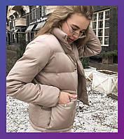 Женская весенняя зимняя короткая куртка силикон черная,красная,бежевая,голубая, белая, фрез 42 44 46 7км