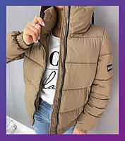 Женская весенняя зимняя короткая куртка силикон черная,желтая, розовая,голубая, молочная,кофейная 42 44 46 7км