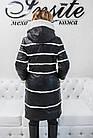 Утепленная Куртка-Пуховик с Белым Мехом Овчины 016ТП, фото 2