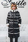 Утепленная Куртка-Пуховик с Белым Мехом Овчины 016ТП, фото 5