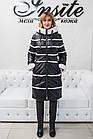 Утепленная Куртка-Пуховик с Белым Мехом Овчины 016ТП, фото 3