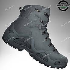 LOWA Z-6S GTX® TF (woolf) ботинки тактические/ военная обувь армейская