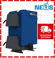 Котел твердотопливный Неус-Эконом 24 кВт. Доставка бесплатно