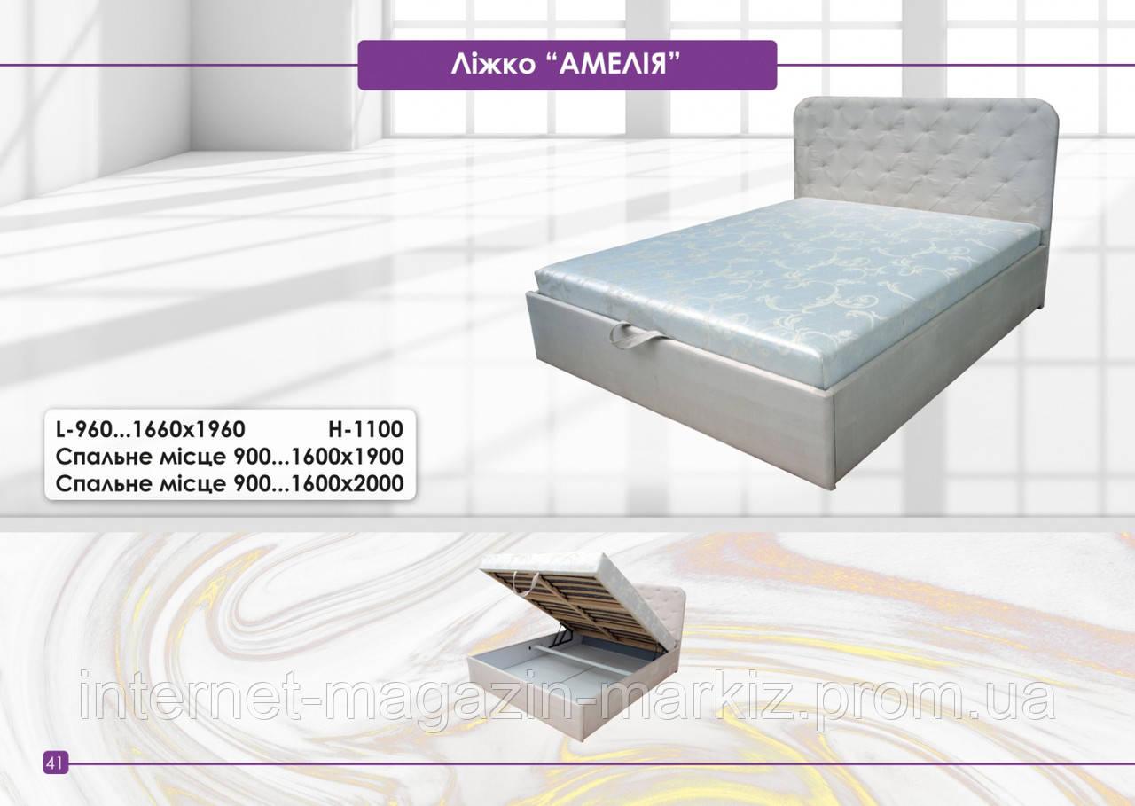 """Ліжко """"Амелія"""""""