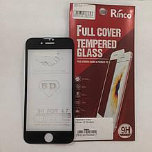 Защитное стекло 5D iPhone 7/8/SE 2020 Black