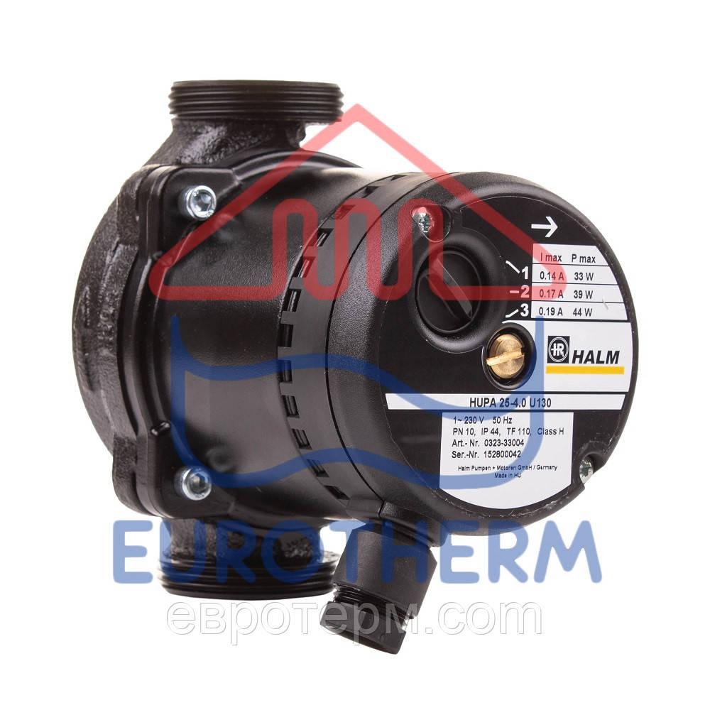 Насос циркуляционный HALM HUPA 25-4.0 U 130 для систем отопления и тёплый пол