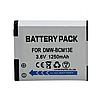 Аккумулятор Alitek для Panasonic DMW-BCM13, 1250 mAh.