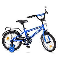 Детский велосипед от 5 лет