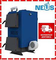 Котел твердотопливный Неус-Эконом Плюс 24 кВт. Доставка бесплатно