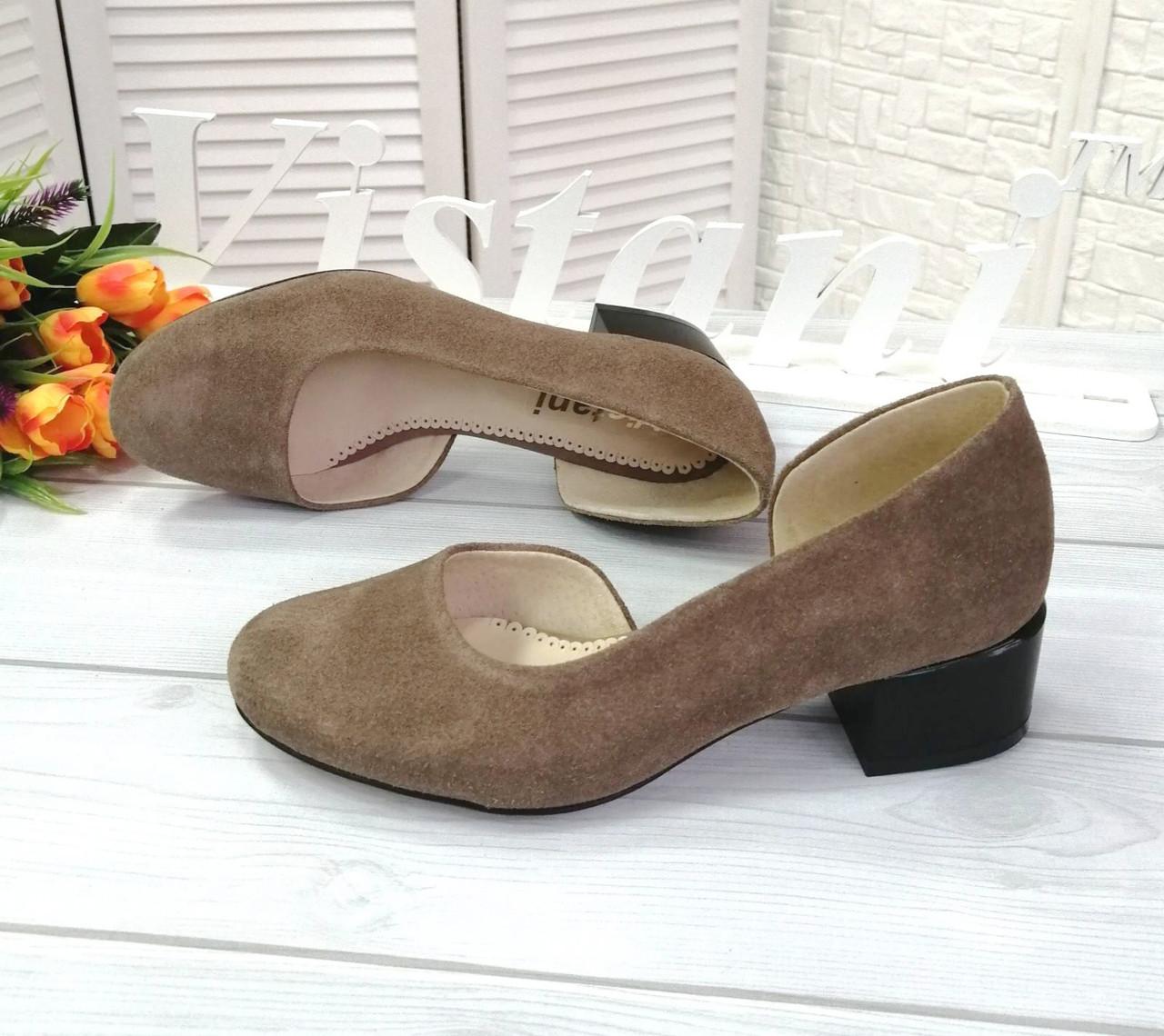 Замшеві туфлі на підборах 4 см