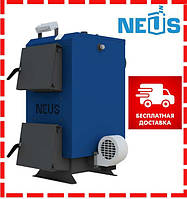Котел твердопаливний Неус-Економ Плюс 16 кВт. Доставка безкоштовно, фото 1