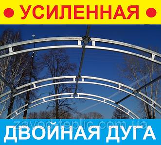 Усиленная Теплица ТИТАН 3 на 4 с Двойыми Дугами + Поликарбонат 4мм Чехия