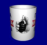 Кружка / чашка Гриша всегда прав, фото 2