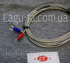 Датчик температуры К-типа 2 метра, фото 2