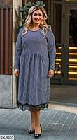 Женское платье больших размеров 48, 50, 54
