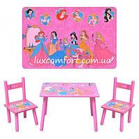 Детский столик со стульчиком 2547-34 Winx
