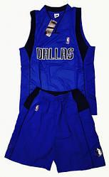 Баскетбольна форма доросла DALLAS синя