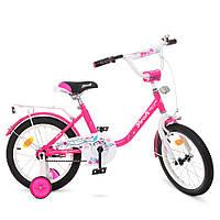 Велосипед для детей 16 дюймов Profi с приставными колесиками малиновый, фото 1