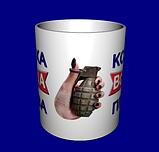 Кружка / чашка Ксюха всегда права, фото 2
