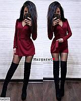 Стильный молодежный комбинезон-платье р-ры 42-44 арт.2468/2476