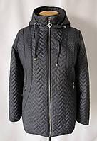 Женская куртка большого размера  от производителя  54-68  черный