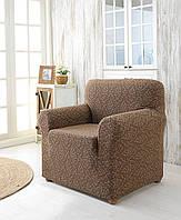 Жаккардовый чехол на кресло коричневого цвета