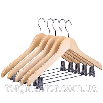 Вешалки 5шт деревянные костюмные в лакокрасочном покрытии с прищепками, 44см
