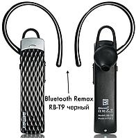 Наушники Bluetooth Remax RB-T9 черные