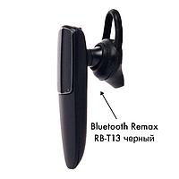 Наушники Bluetooth Remax RB-T13 черные