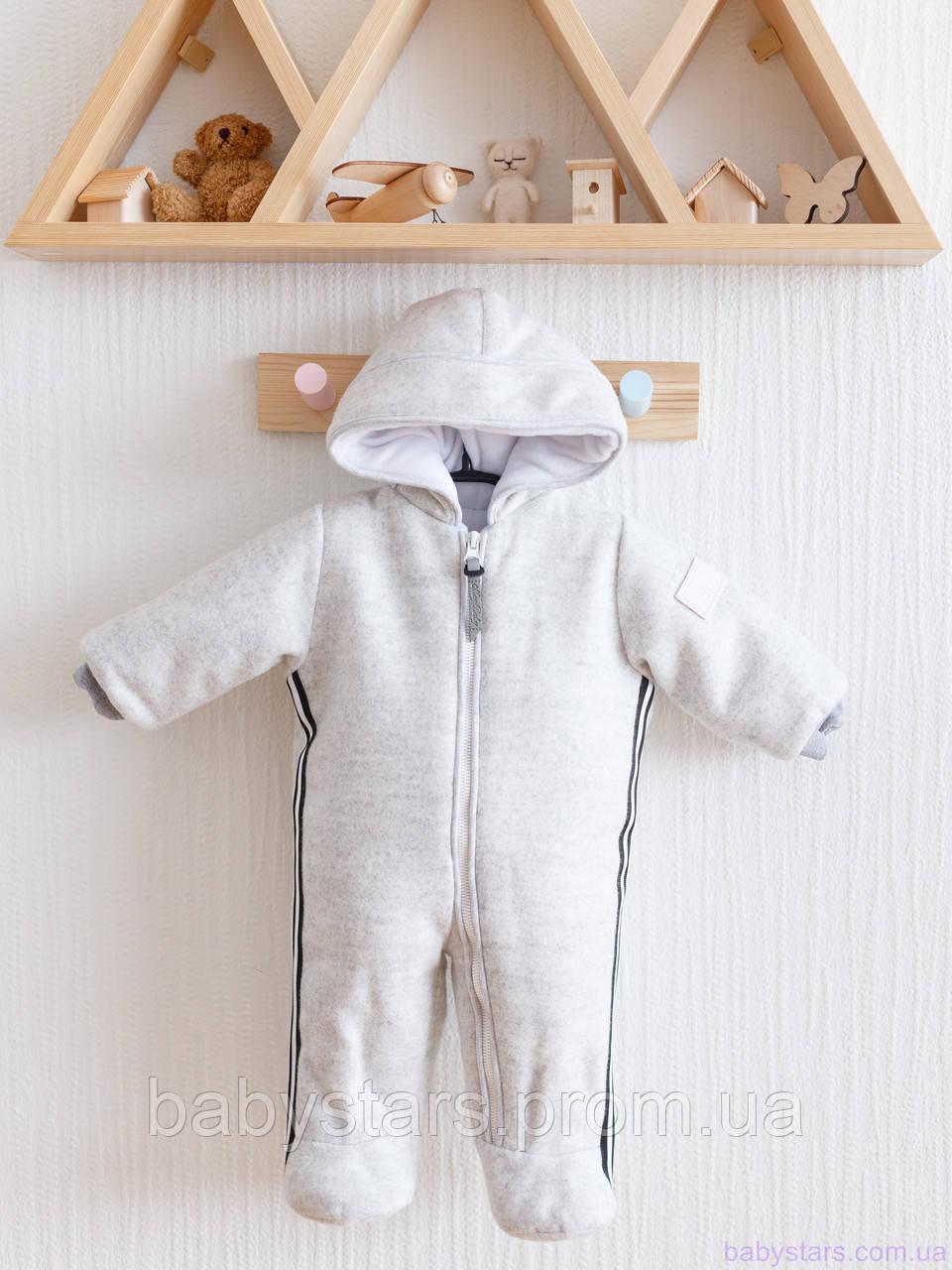 Кашемировый комбинезон детский зимний для новорожденных, серый