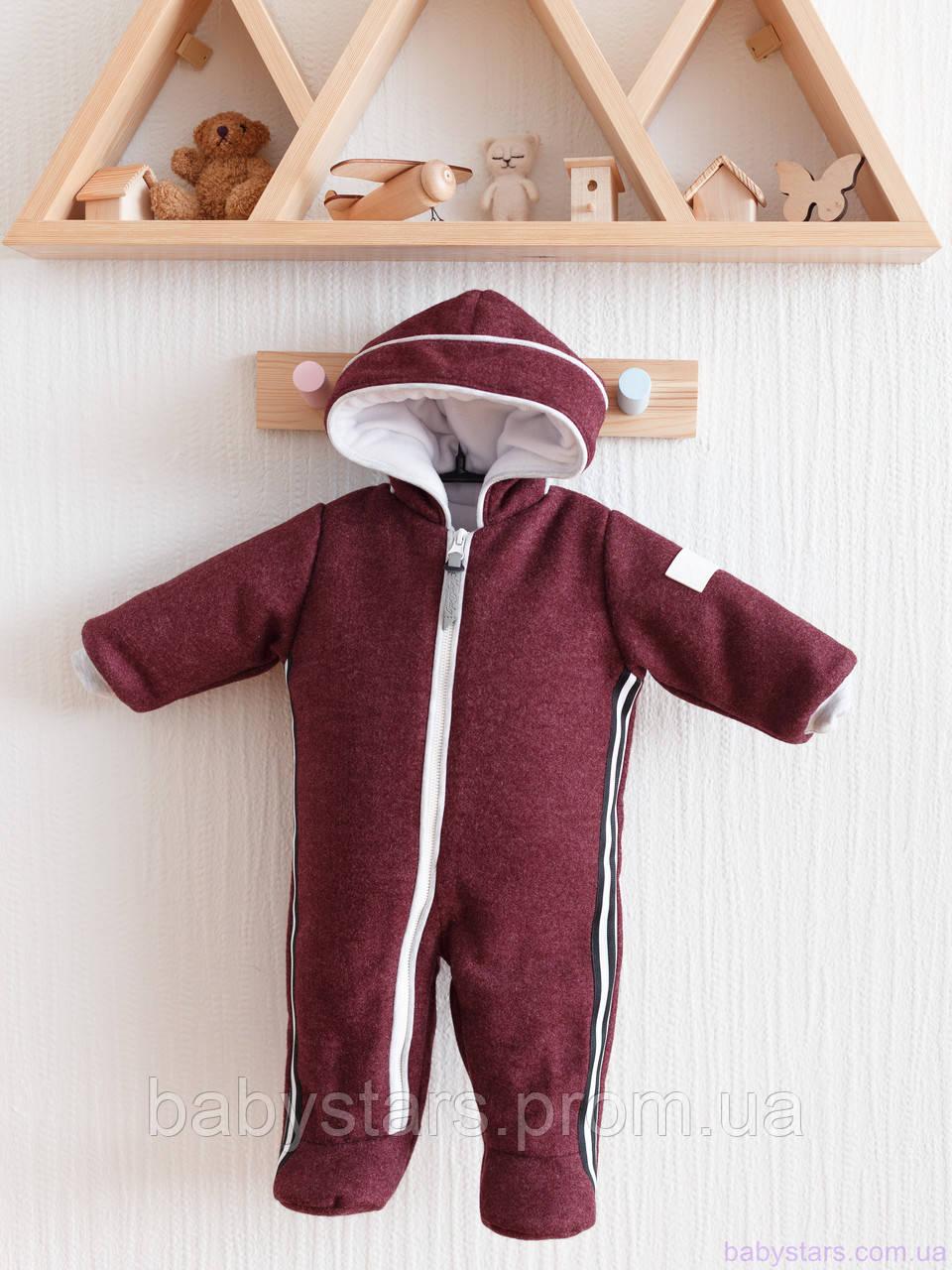 Кашемировый зимний комбинезон для новорожденных, марсала