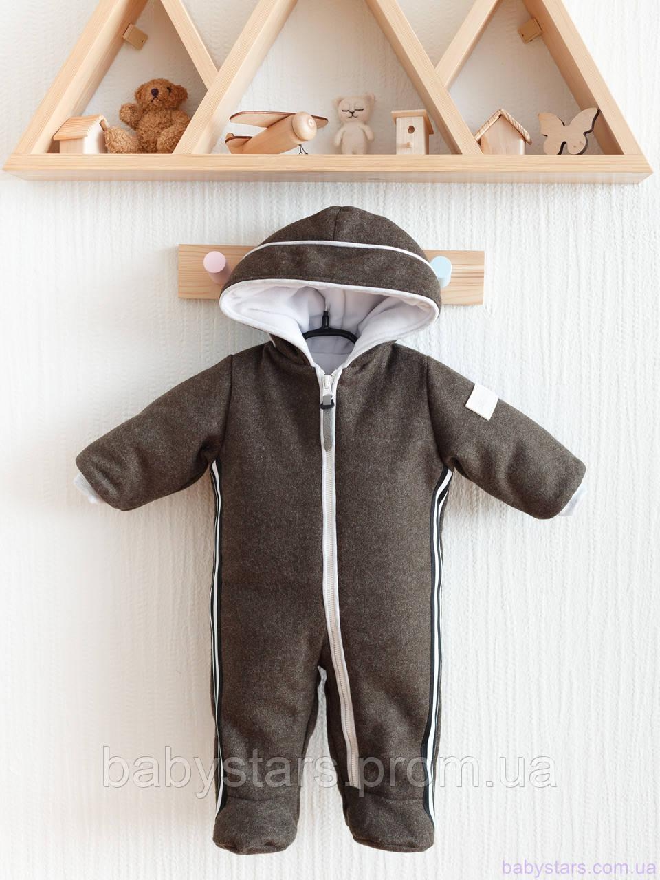 Кашемировый комбинезон детский зимний для новорожденных, хаки