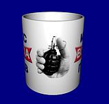 Кружка / чашка Макс всегда прав, фото 2