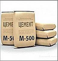 Купить цемент Винница, сравнить цены, заказать цемент