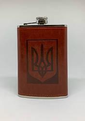Фляга Герб Украина 9oz