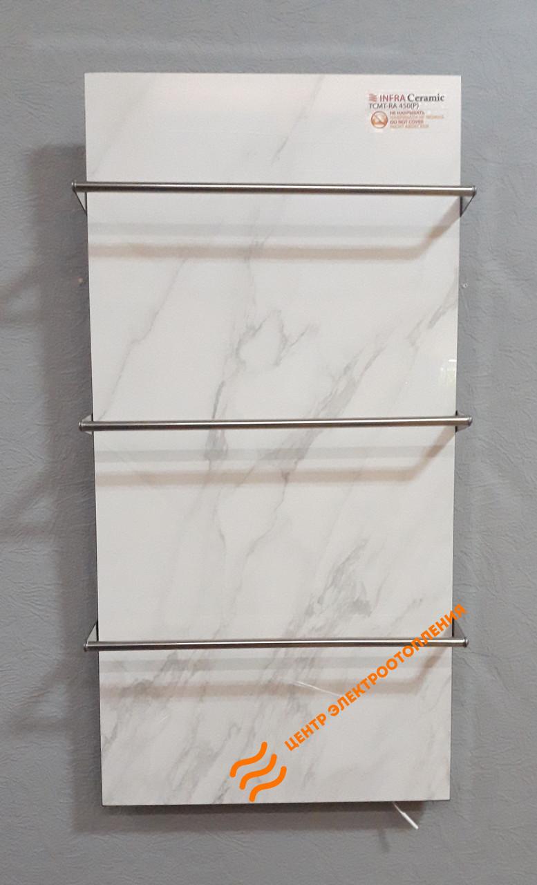 Керамический полотенцесушитель InfraCeramic TCMT 450 (белый мрамор)