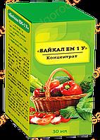 Байкал ЭМ-1У концентрат 30 мл на 3 л препарата