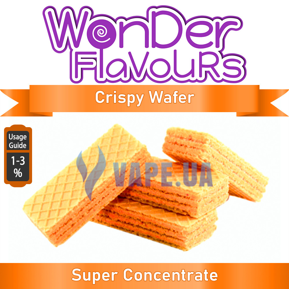Wonder Flavours (SC) - Crispy Wafer (Хрустящая вафля)