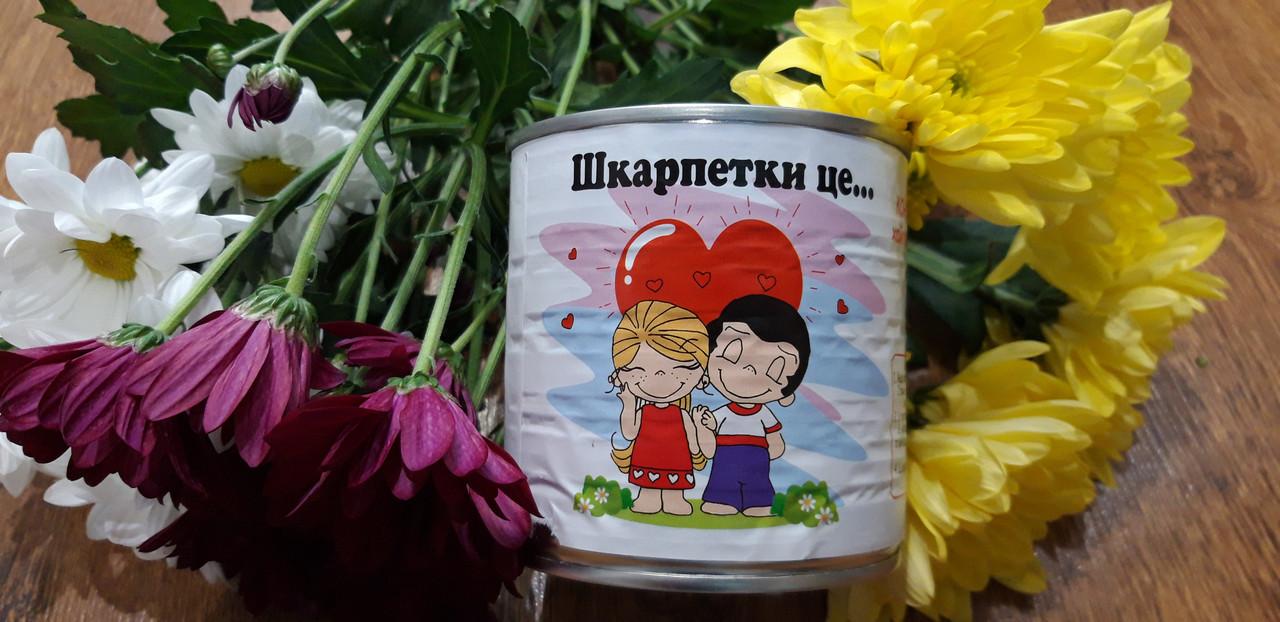 """Мужские подарочные носки в баночках,Україна """"Шкарпетки це..."""""""