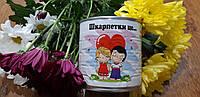 """Мужские подарочные носки в баночках,Україна """"Шкарпетки це..."""", фото 1"""