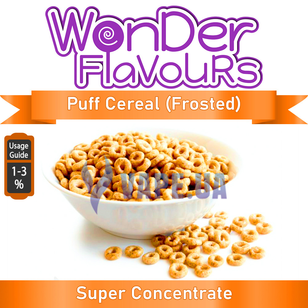 Wonder Flavours (SC) - Puff Cereal (Frosted) (Колечки)