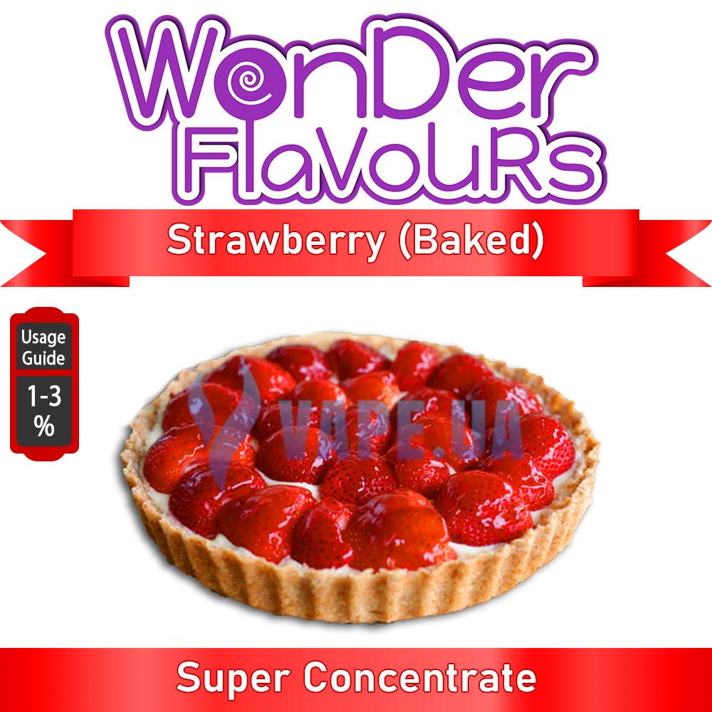 Wonder Flavours (SC) - Strawberry (Baked) (Клубника (Запеченная))
