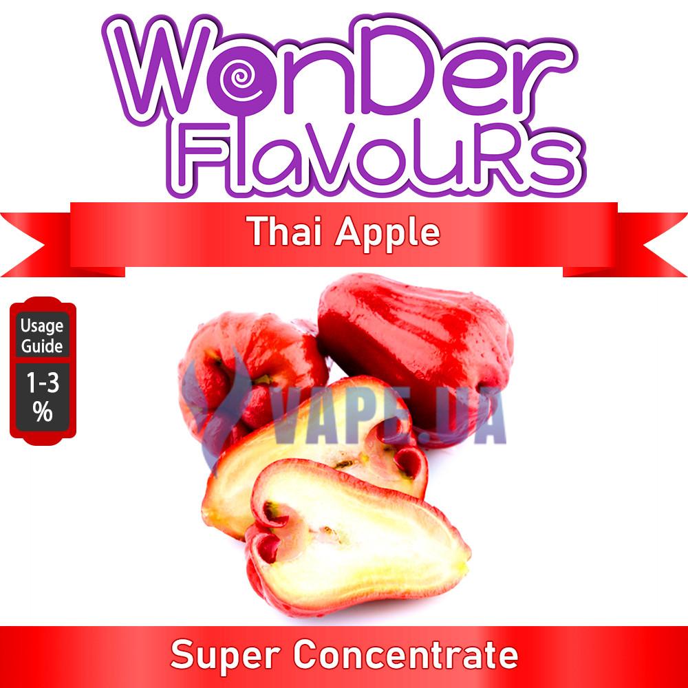 Wonder Flavours (SC) - Thai Apple (Тайское яблоко)