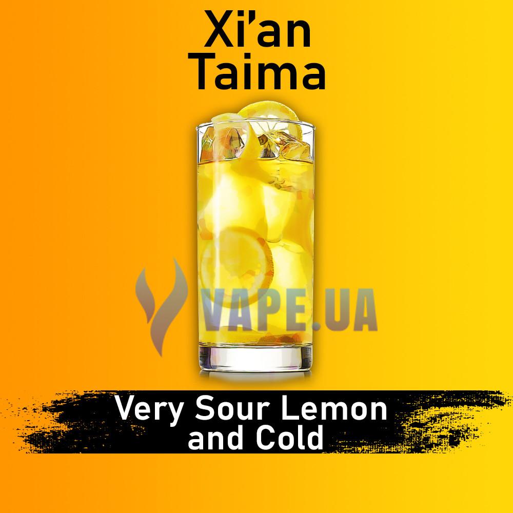 Xian Very Sour Lemon and Cold (Очень кислый и сочный лимон)