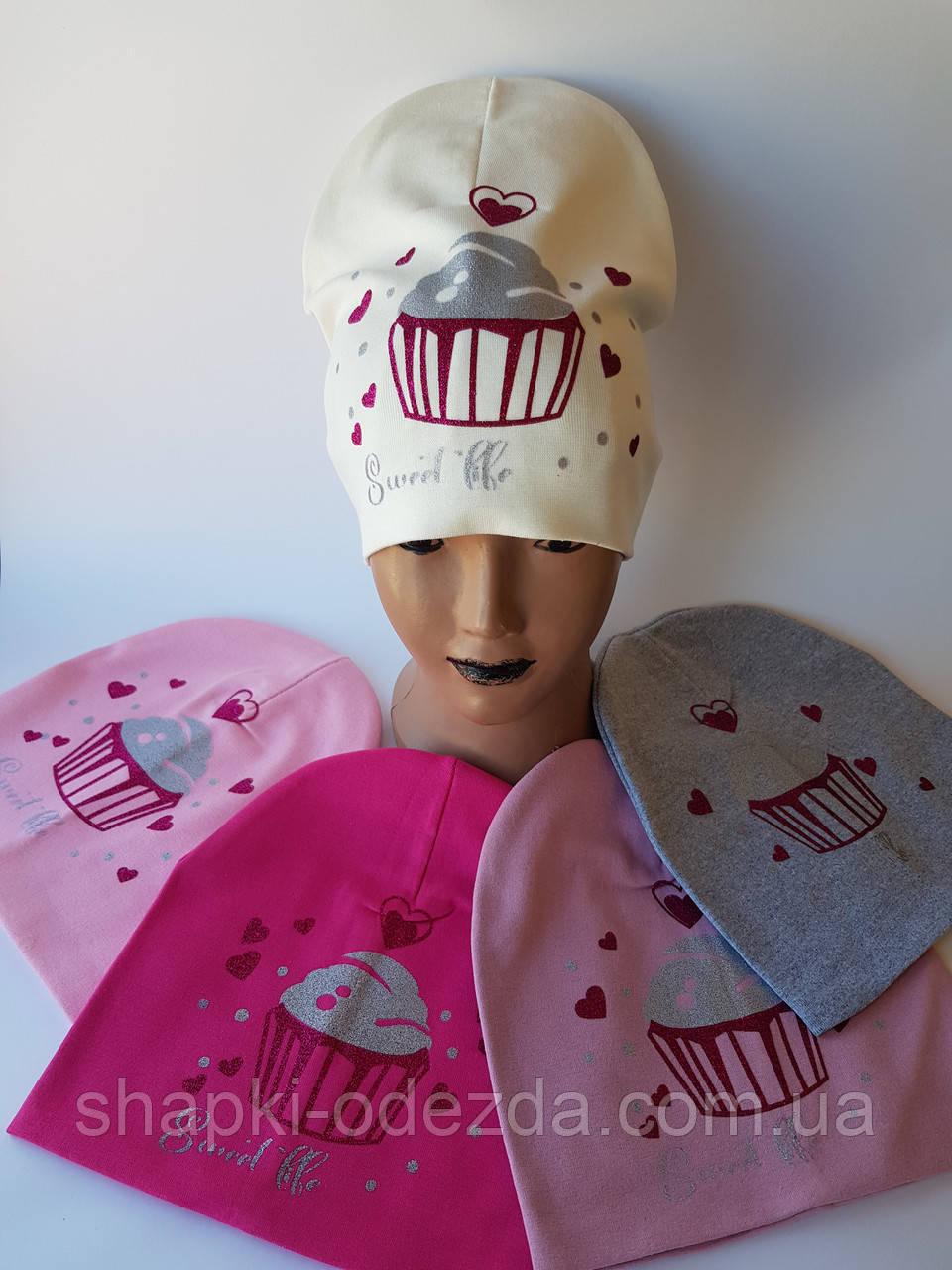 Детская  трикотажная двойная шапка для девочки  р 48-50  оптом