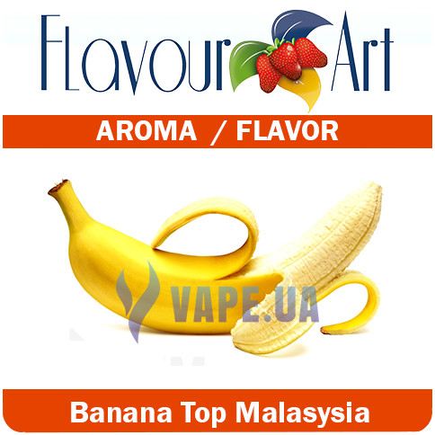 FlavourArt Banana Top Malaysia (Банан)
