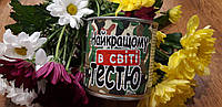 "Мужские подарочные носки в баночках,Україна ""Найкращому в світі тестю"", фото 1"